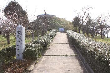 建徳寺古墳公園